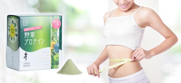 野菜プロテインは栄養補給とダイエットと美容効果を同時にサポートする健康ドリンク