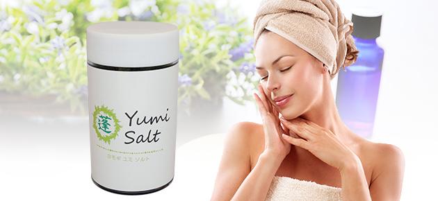 蓬ユミソルトはエプソムソルト+和漢植物エキス配合バスソルトです